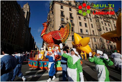 Vào ngày này luôn có các lễ diễu hành trên phố